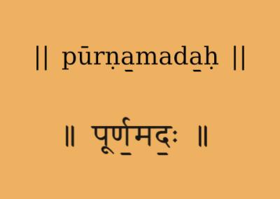 Santi-pathah – pūrnamadah