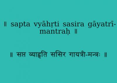 sapta vyahrti sasira gāyatri