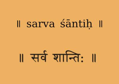 Santi-pathah – sarva śāntih
