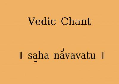 Santi-pathah – saha nāvavatu